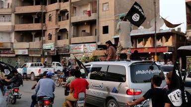 """بالفيديو.. هكذا تعيش الرقة تحت """"سواد"""" داعش"""