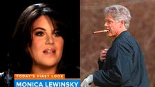 Monica Lewinsky: I was 'virgin to humiliation'