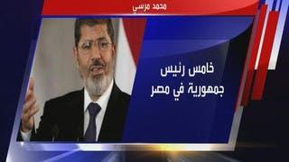 من هو محمد مرسي؟