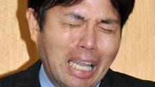 فيديو.. عويل سياسي ياباني لتبذيره المال العام