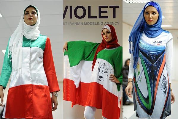 عرض أزياء شرعي للمونديال في إيران