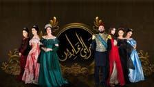 Al Arabiya exclusive: Making of MBC ramadan drama Saraya Abdeen