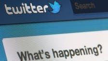Hackers take over Israel army Twitter account