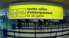 France boosts airport security at U.S. request
