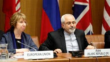 Israel says Iran nuclear deal unlikely by July 20 deadline