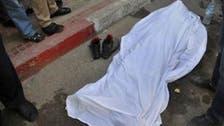 مصر : بم دھماکے میں تین مشتبہ جنگجو ہلاک
