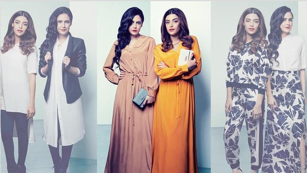'Glam and modest': DKNY launches Ramadan collection