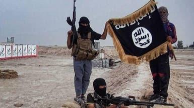 برلمان كندا يوافق على مشاركة أوتاوا في محاربة داعش