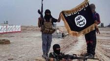 العراق: اشتباكات بين البشمركة وداعش قرب كردستان