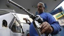 المغرب يعتزم خفض دعم الوقود لمواجهة عجز الميزانية