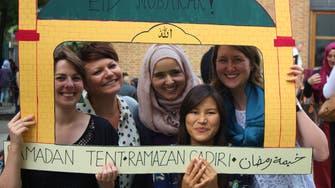 Muslim Brits take part in flashmob style 'Big Iftars'