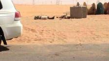 سعودی عرب: سرکاری عمارت میں خودکش حملہ