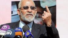 مصر: مرشد عام اخوان المسلمون کو عمر قید کی سزا