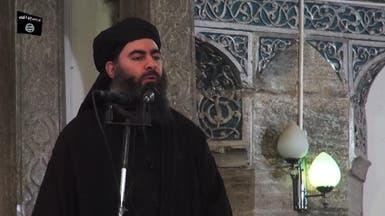 """أول ظهور لـ """"الخليفة"""" الداعشي.. أبو بكر البغدادي"""