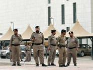 السعودية.. قضية نفقة تودي بإصابة 10 أشخاص