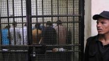 Egypt court sentences Brotherhood leader, 36 Islamists to life