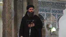 Alleged Baghdadi appears in video as 'Caliph'