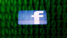 Afghanistan rejects Facebook ban as election tensions rise