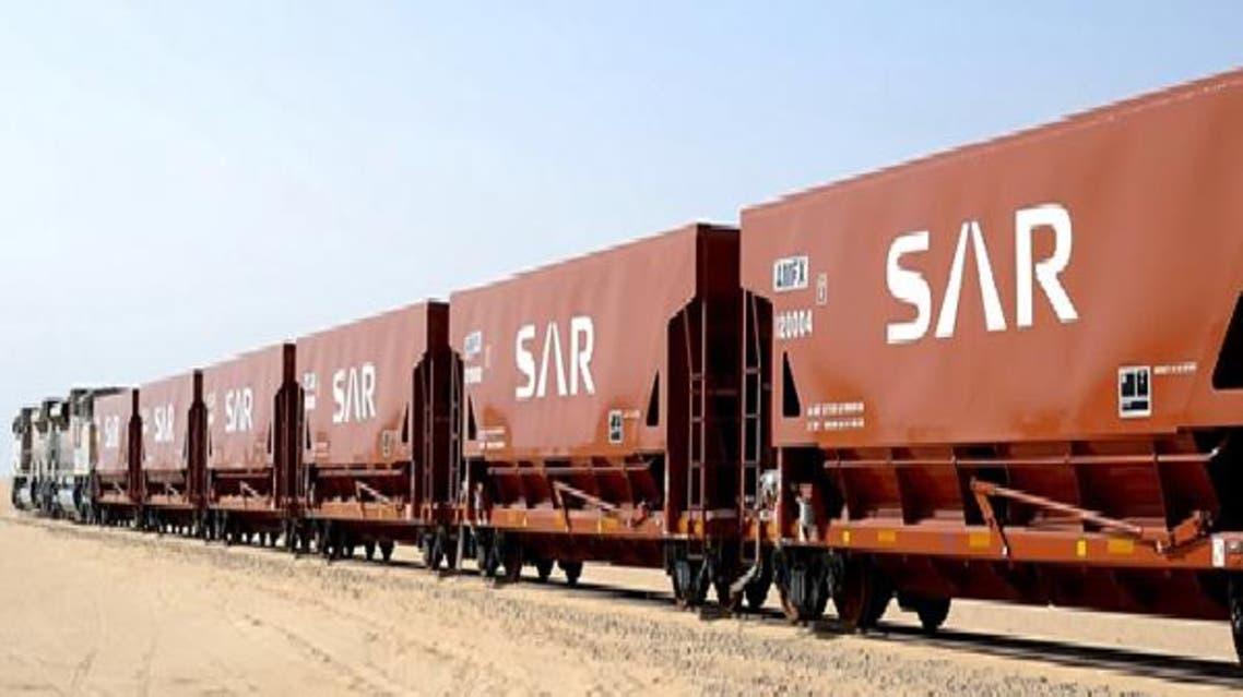 الشركة السعودية للخطوط الحديدية سار