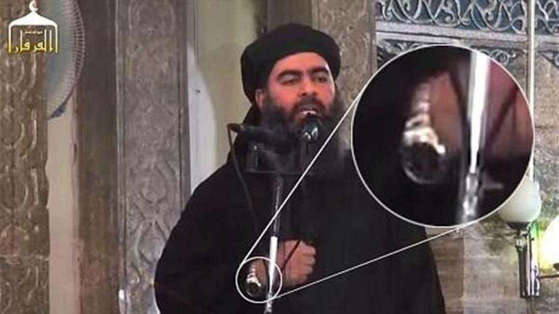 ساعة ابو بكر البغدادي