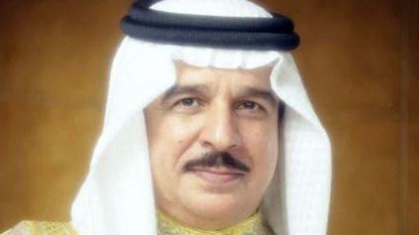العاهل البحريني: على قطر التوقف عن دعم وتمويل الإرهاب