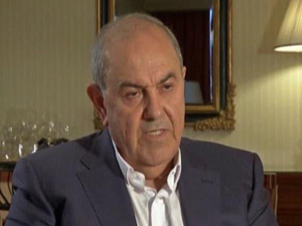 علاوي: بقاء المالكي في السلطة سيفكك العراق