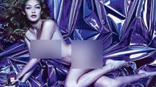 Palestinian-American model poses naked for Tom Ford new ad