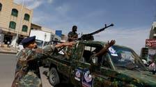 یمنی فوج اور حوثی شدت پسندوں میں جھڑپیں، 90 ہلاک