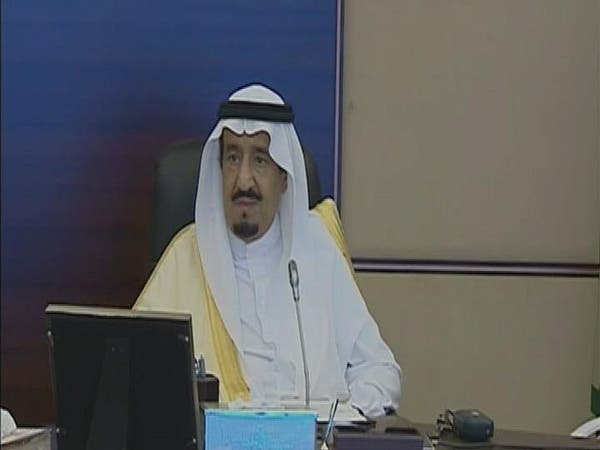 الأمير سلمان للقوات المسلحة: المهمة الحفاظ على أمننا
