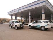 إغلاق محطة وقود تتلاعب بجودة البنزين