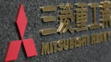 Mitsubishi to acquire stake in UAE water firm