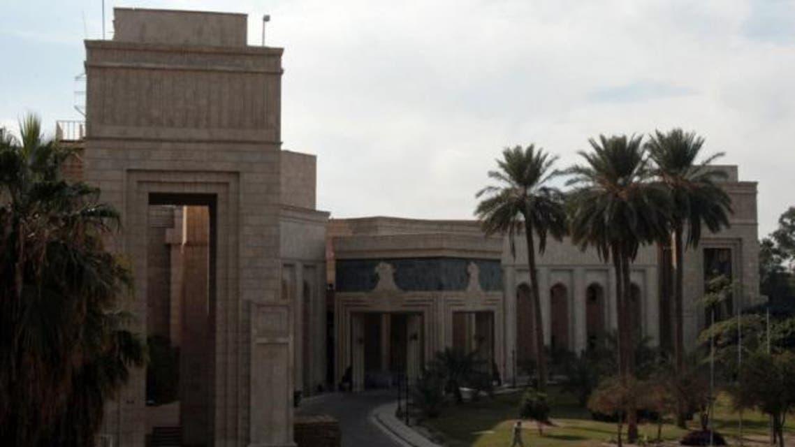 U.S. Embassy in Iraq