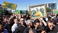 تشييع 5 إيرانيين قتلوا في سوريا