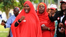 ساٹھ طالبات بوکو حرام کی قید سے فرار