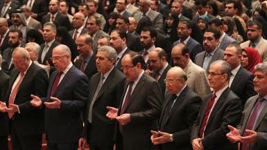 غياب التفاهمات يؤجل جلسة البرلمان العراقي لـ12 أغسطس