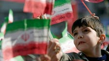 Ban birth control! Iran mulls extreme baby boom plans