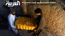Afghanis cook up Ramadan treats