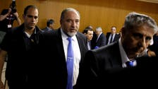 Israel's right-wing party union dissolved over Gaza response