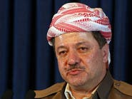 كردستان.. بارزاني يتنحى عن الرئاسة اعتبارا من الأربعاء