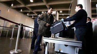بعد قرار ترمب.. إيقاف لاجئين وصلوا المطارات الأميركية