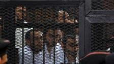 مصر.. الحكم بالسجن غيابيا على إعلاميين