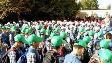 جدل في المدارس الإيرانية بسبب التحرش الجنسي
