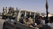 اليمن: الحوثيون يحتلون عمران ويستولون على الجيش