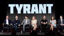 Mideast political minefield keeps 'Tyrant' producer nimble