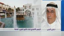 الخليج الدولي يخطط للتحول للمصرفية الشاملة بالسعودية