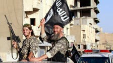 ISIS rounds up ex-Baathists to eliminate rivals