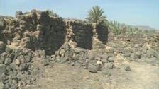 قلعہ نما عمارتیں مدینہ شہر کی شناخت تھیں