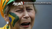 Brazil mourns shocking World Cup loss