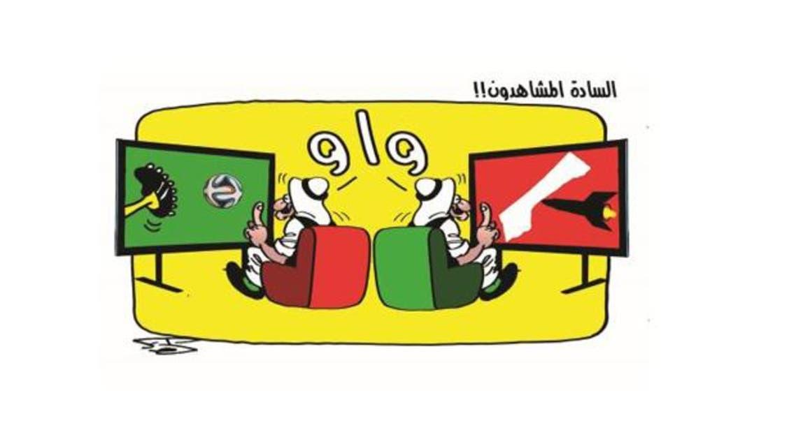 الأيام الفلسطينية