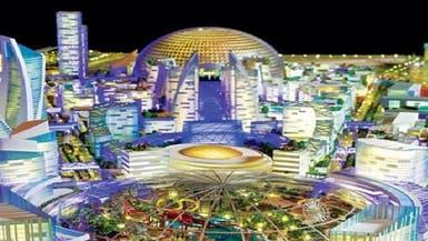 """دبي: بدء تنفيذ """"مول العالم"""" بالربع الأول من 2015"""